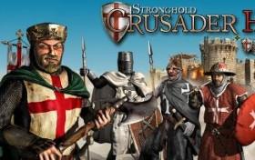 strong-hold-crusader