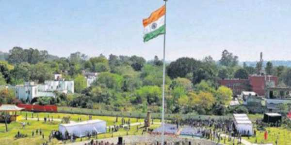 National Flag of Tri-City at Japanese Garden in Chandigarh